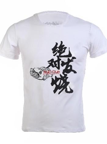 车友会T恤定 定制