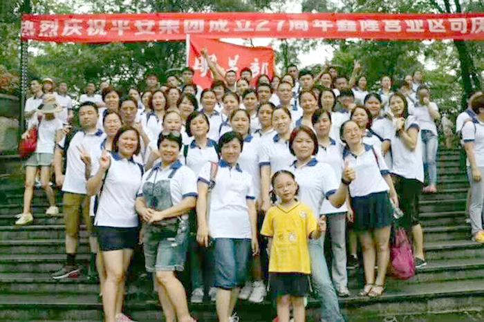 中国平安Polo衫定制案例