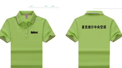 重庆定制T恤衫选择鑫鹰服饰