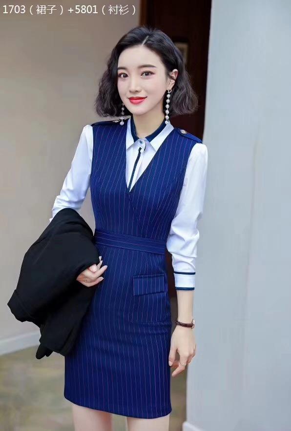 女士优雅职业裙装